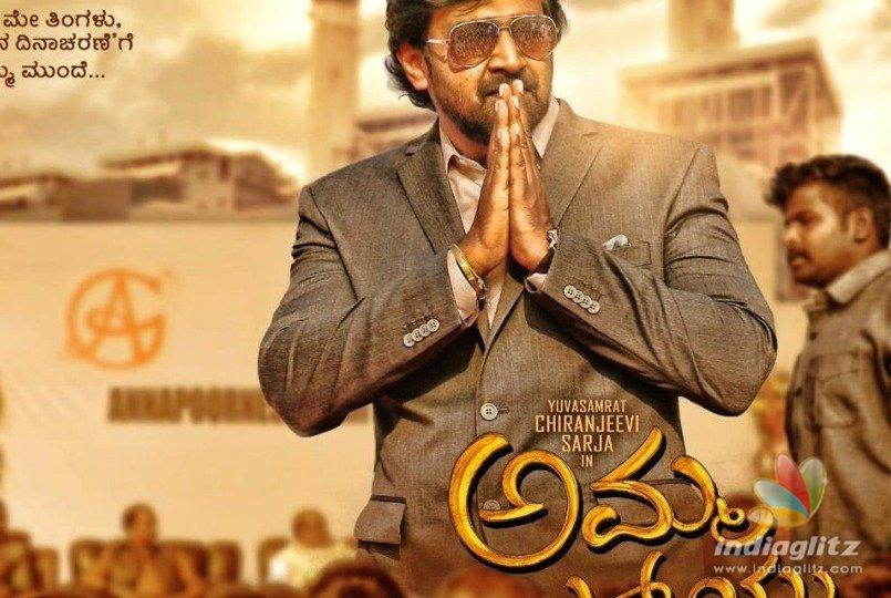 Amma tamil full movie hd download