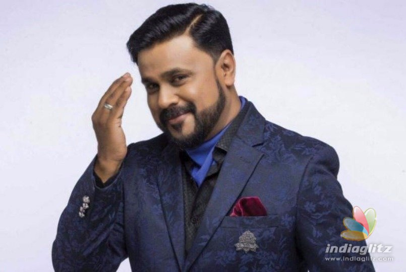 dileep plays a cameo role malayalam movie news