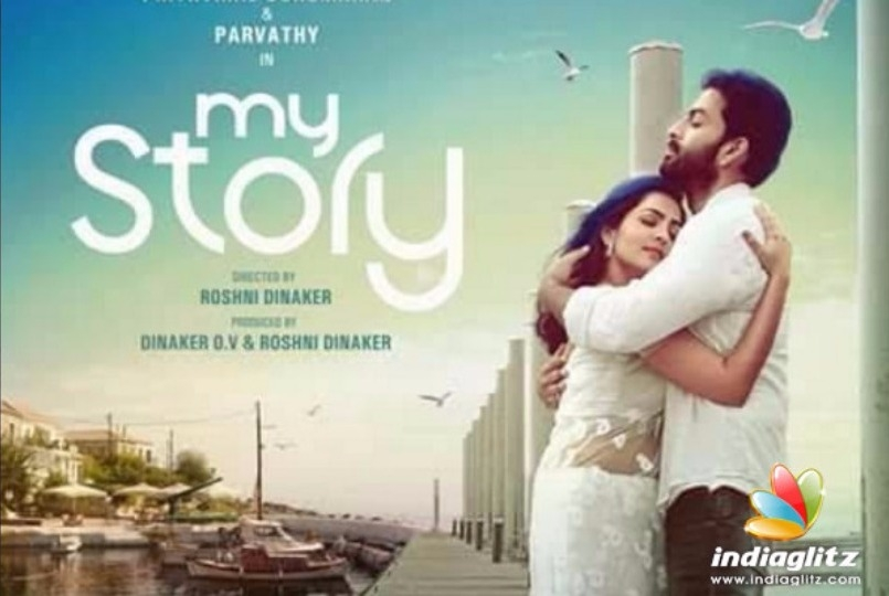 Image Result For Love Story Telugu Movie Online