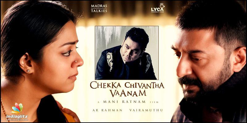 Chekka Chivantha Vaanam Music review songs lyrics