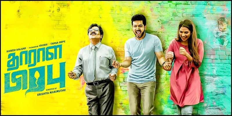 Dharala Prabhu review. Dharala Prabhu Tamil movie review, story ...
