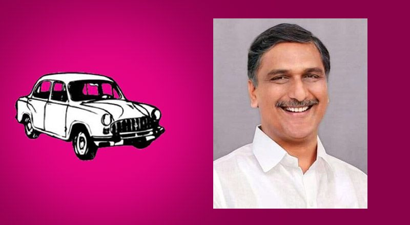 Telangana Election Results 2018 Live Updates - Telugu News
