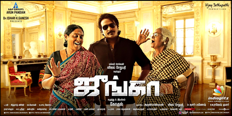 Image result for Junga Tamil Movie Images