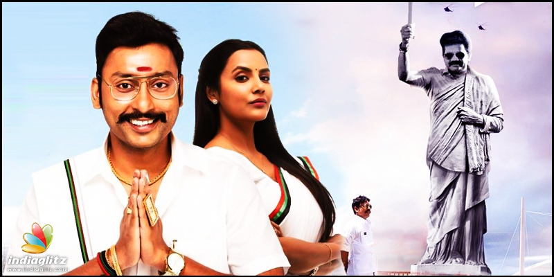 lkg rj balaji priya anand movie review