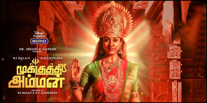 Mookuthi Amman review. Mookuthi Amman Tamil movie review, story, rating -  IndiaGlitz.com