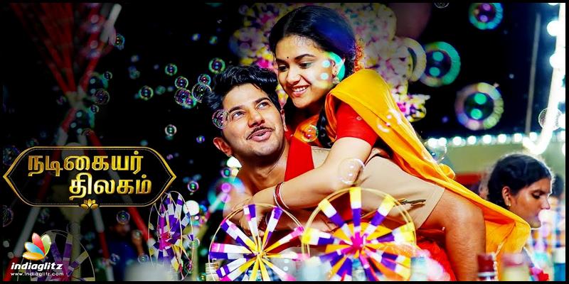 nadigaiyar thilagam tamil movie preview cinema review