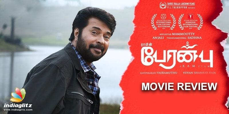 peranbu indiaglitz review