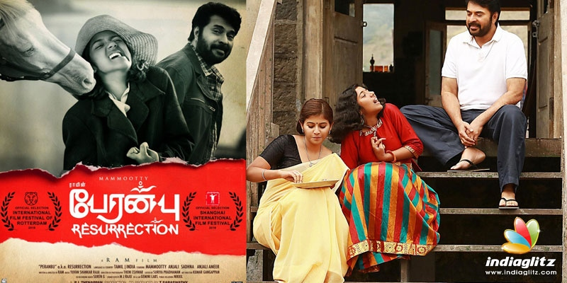 peranbu movie review indiaglitz