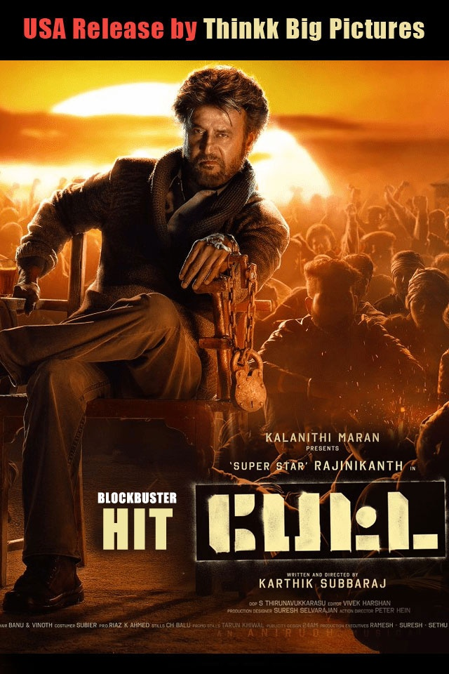 download new tamil movies 2019