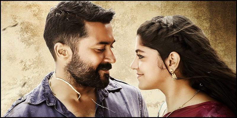Soorarai Pottru Telugu Movie Preview cinema review stills gallery trailer  video clips showtimes - IndiaGlitz.com