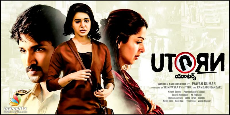 U Turn Movie Review Indiaglitz