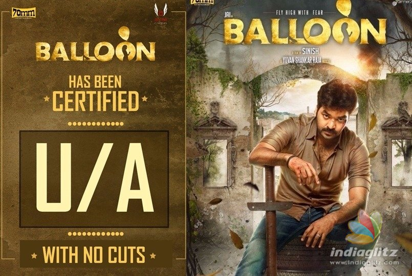 Image result for Balloon (U/A) - Tamil