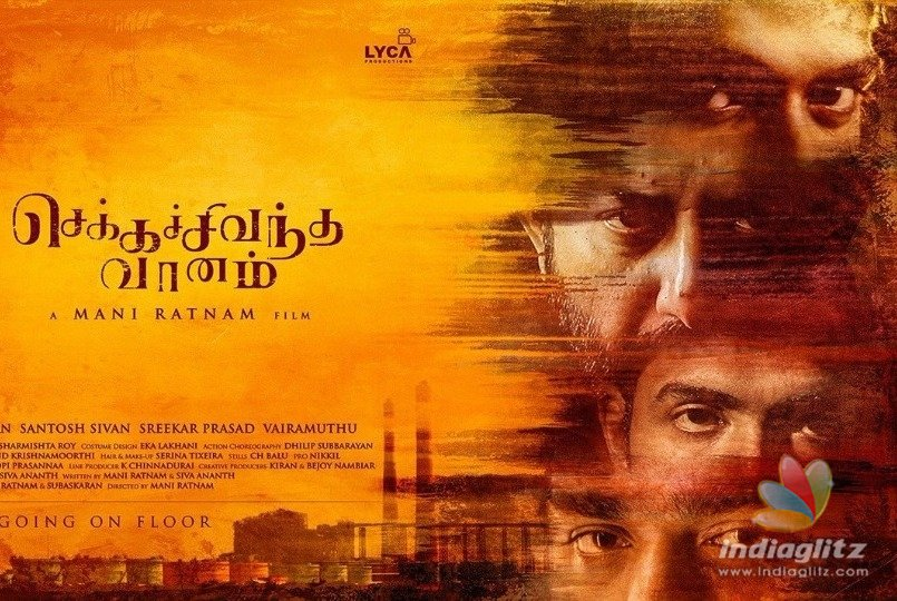 Mani Ratnam's Next 'Chekka Chivantha Vaanam' First Poster Released