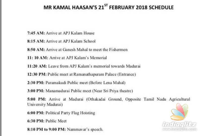 Kamal Haasans 21st February complete political tour schedule revealed