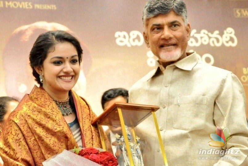 Mahanati Latest Gemini Ganesan Friend Revels About: Keerthy Suresh Gets A Special Felicitation From Chief