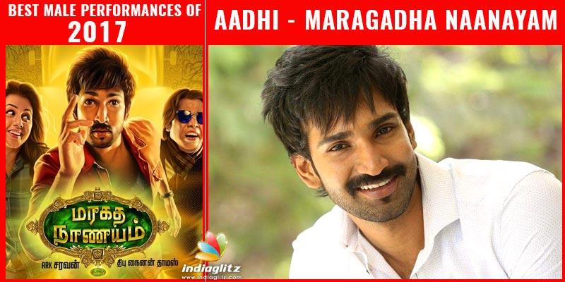 Aadhi - Maragadha Naanayam