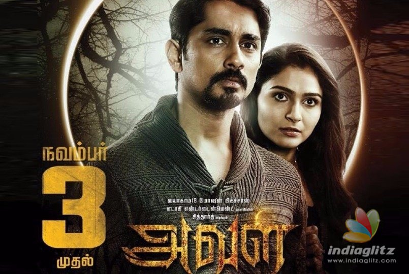 Image result for aval tamil film 2017
