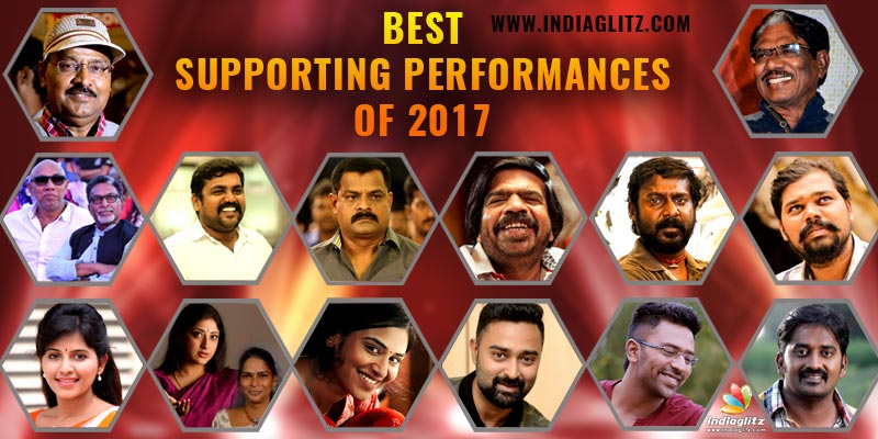 BEST SUPPORTING PERFORMANCES OF 2017