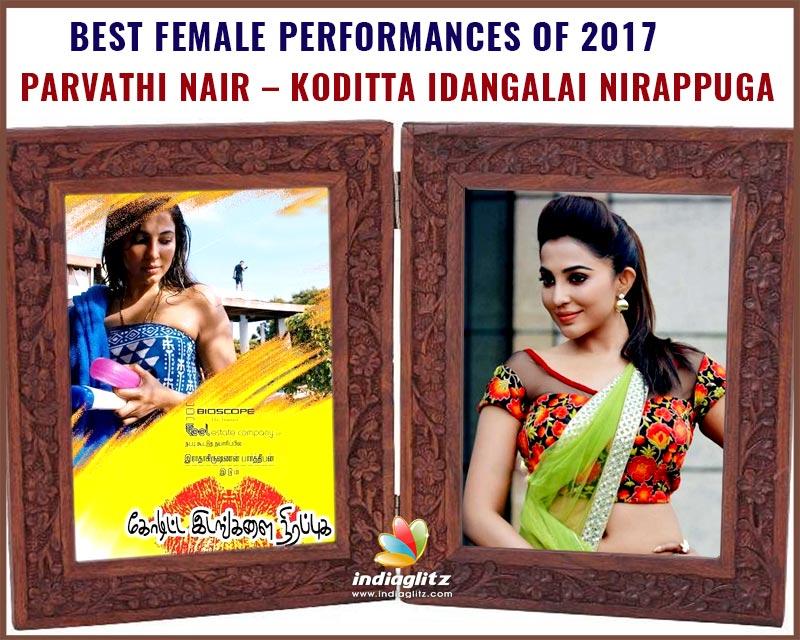Parvathi Nair - Koditta Idangalai Nirappuga