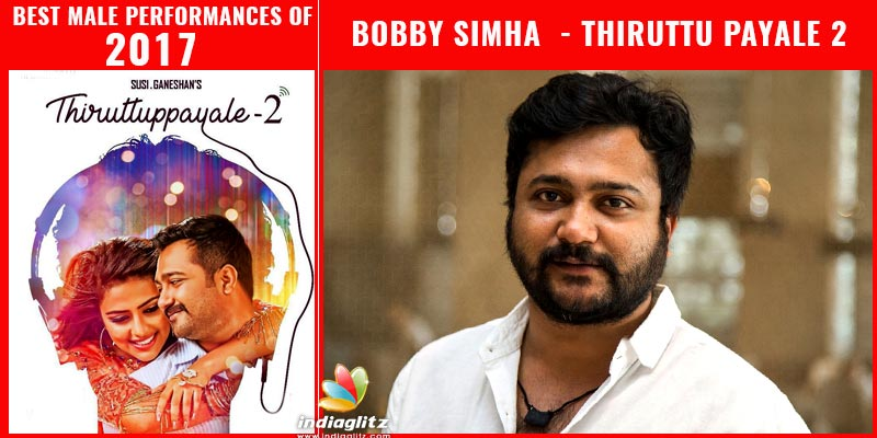 Bobby Simha - Thiruttu Payale 2