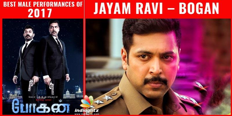 Jayam Ravi - Bogan
