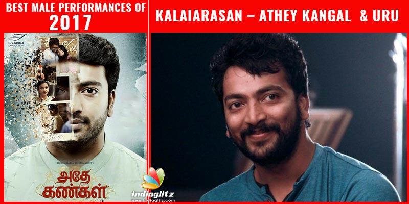 Kalaiyarasan - Athey Kangal & Uru