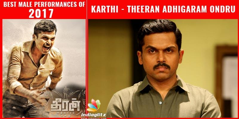 Karthi - Theeran Adhigaram Ondru