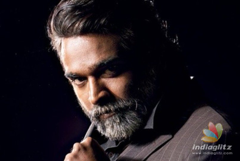 Vijay Sethupathi S Junga First Look Launch Date Revealed