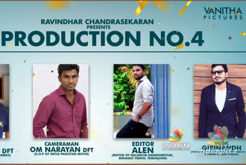 Libra Productions begin their fourth film - details