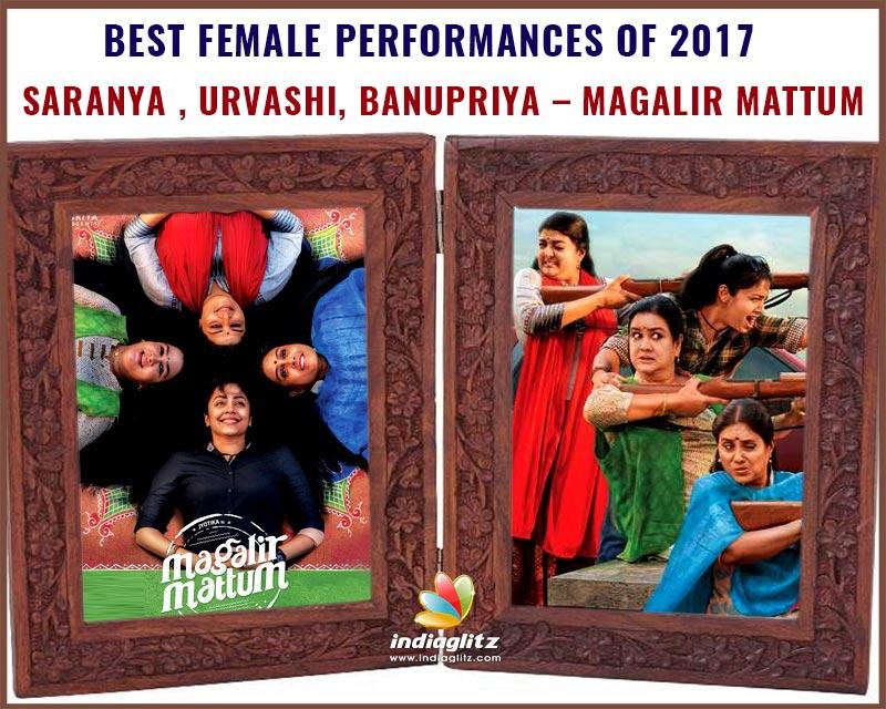 Saranya , Urvashi, Banupriya - Magalir Mattum