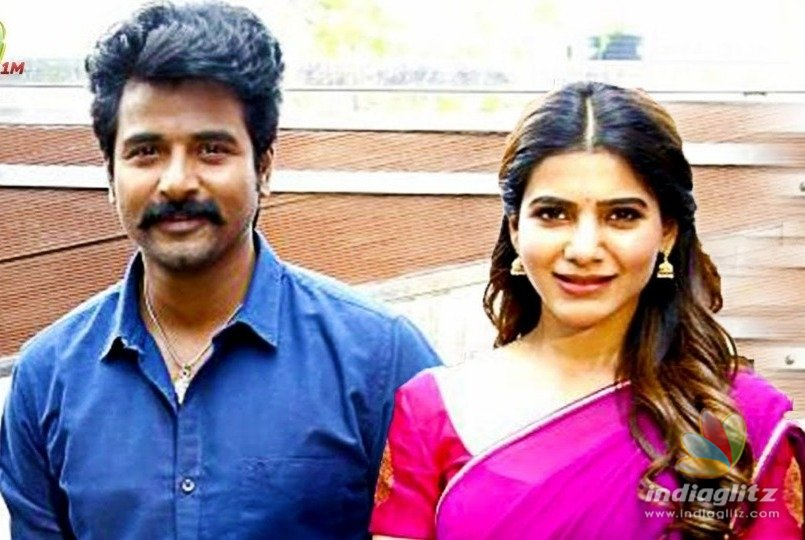 Samantha's Important Announcement About 'Seemaraja