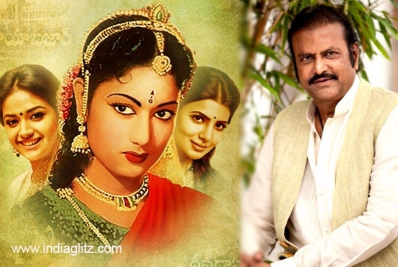 Mahanati Latest Gemini Ganesan Friend Revels About: Mohan Babu To Play A Legendary Actor With Keerthi Suresh
