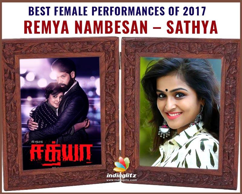 Remya Nambesan - Sathya