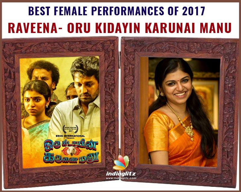 Raveena - Oru Kidayin Karunai Manu