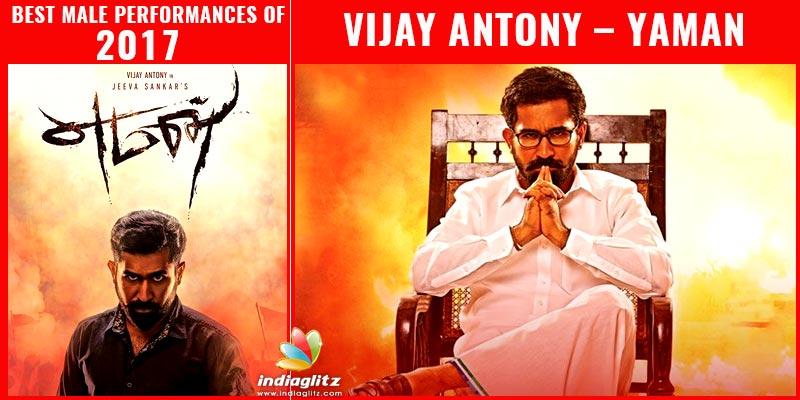 Vijay Antony - Yaman
