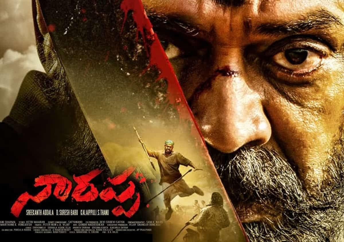 Narappa Movie Review