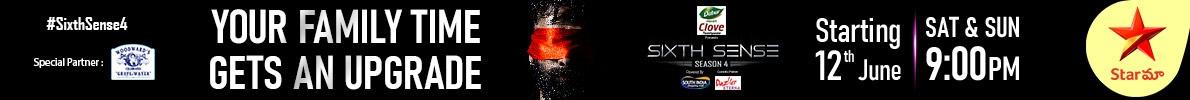 Star Maa Sixth Sense S4