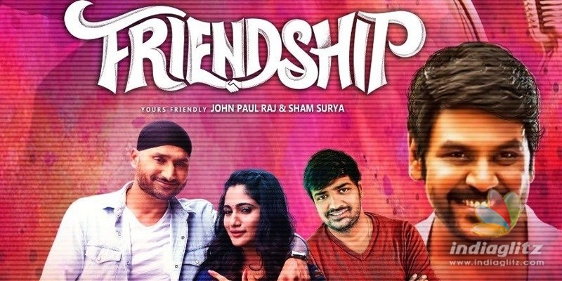 Friendship Music Review Songs Lyrics Indiaglitz Com