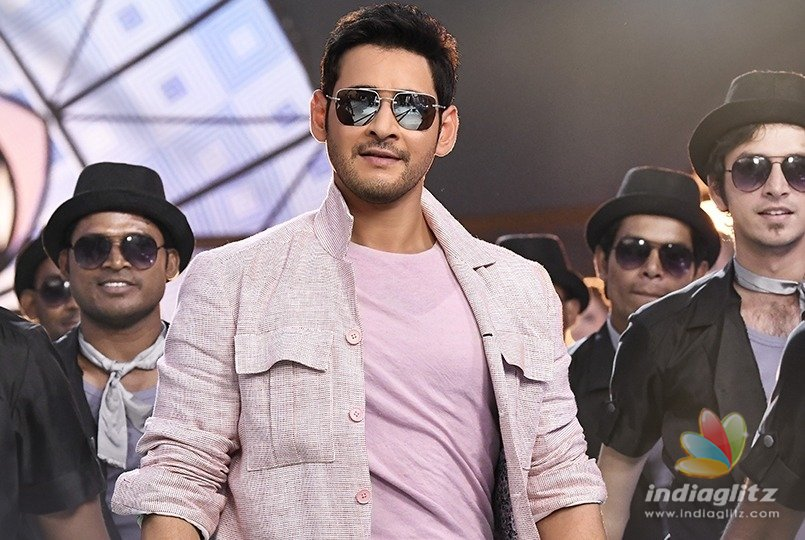 Mahesh Babu's Special Surprise To His Fan