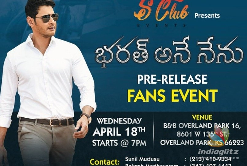 Fans plan BAN pre-release event in US