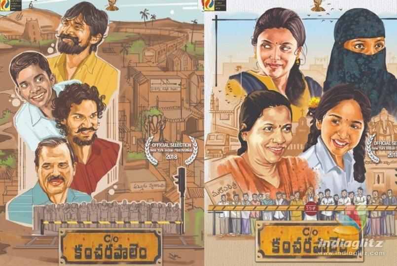 co kancharapalem is already telugu cinemas pride