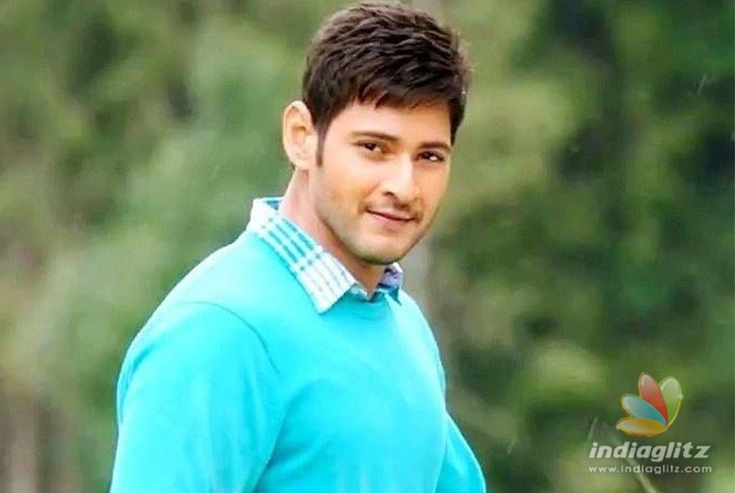 Official update on Mahesh Babus film