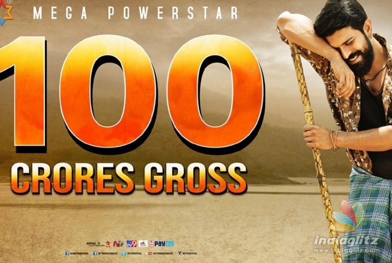 Rangasthalam gets a break in Tamil Nadu