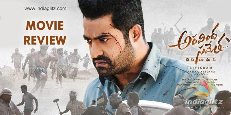 Aravindha Sametha Movie Review