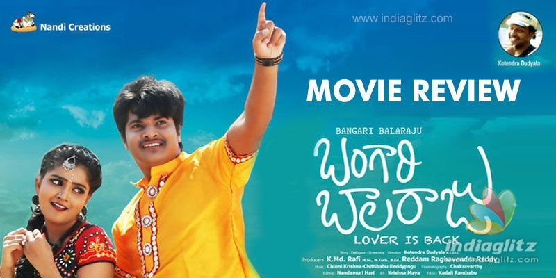 Bangari Balaraju Movie Review