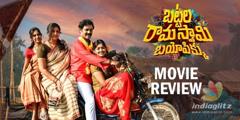 Battala Ramaswamy Biopikku review. Battala Ramaswamy Biopikku Telugu movie  review, story, rating - IndiaGlitz.com