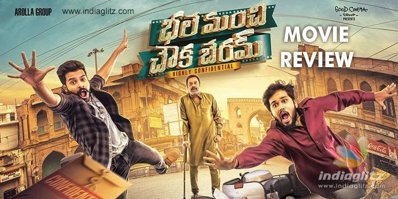 Bhale Manchi Chowka Beram Movie Review