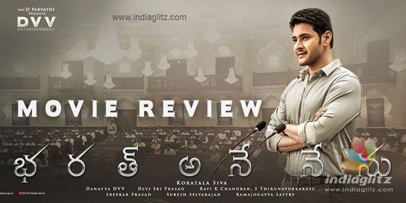Bharat Ane Nenu Review Bharat Ane Nenu Malayalam Movie Review