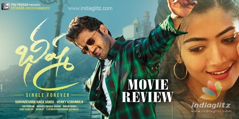 Bheeshma Review Bheeshma Telugu Movie Review Story Rating Indiaglitz Com
