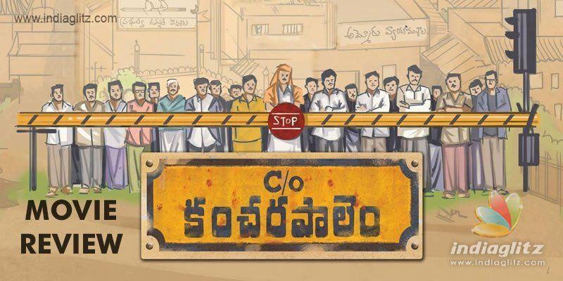 C O Kancharapalem Review C O Kancharapalem Telugu Movie Review Story Rating Indiaglitz Com